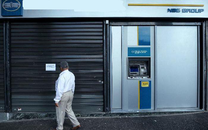 Κλειστές οι τράπεζες έως 6 Ιουλίου. Οι όροι για τα capital controls