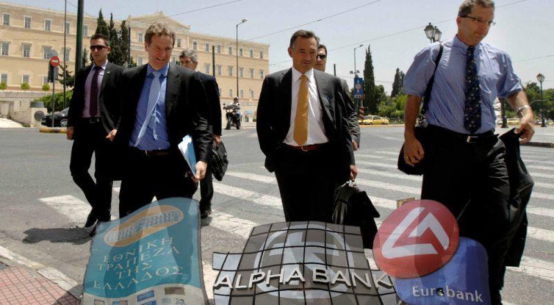 Επαφές τρόικας με διοικήσεις των τραπεζών Εθνική, Πειραιώς και Alpha