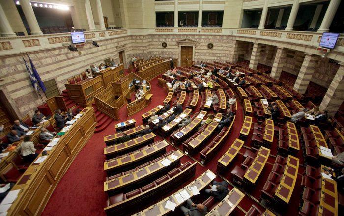 Πρόταση για αύξηση μισθών κατατεθειμένη στη Βουλή