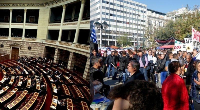Η ΓΣΕΕ ανακοίνωσε συλλαλητήριο κατά του πολυνομοσχεδίου