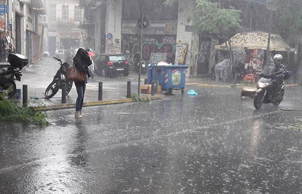 Έκτακτο δελτίο επικίνδυνων καιρικών φαινομένων – Ισχυρές βροχές και καταιγίδες από το βράδυ στην Αττική