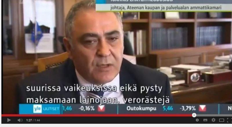 O πρόεδρος του Ε.Ε.Α. στην Κρατική Ραδιοτηλεόραση της Φινλανδίας