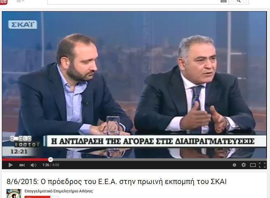 Γ. Χατηθεοδοσίου: «Ανασχηματισμό» πολιτικής και όχι προσώπων-βίντεο