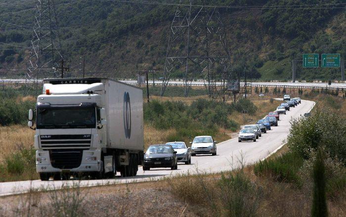 Όροι και προϋποθέσεις για το επιτρεπτό του γεωεντοπισμού οχήματος επιχείρησης που χρησιμοποιεί εργαζόμενος