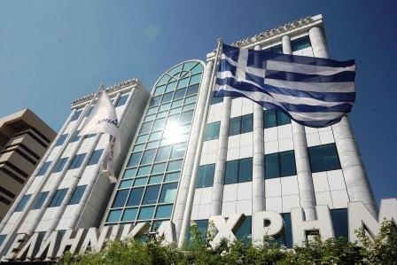 Μνημόνιο συνεργασίας για προετοιμασία εισαγωγής Μικρομεσαίων Επιχειρήσεων στο Χρηματιστήριο Αθηνών