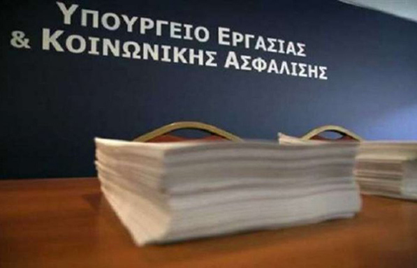120 δόσεις: Πάνω από 36.000 αιτήσεις για ρύθμιση στα ασφαλιστικά ταμεία