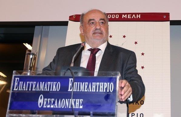 Εκλογή Ζορπίδη στο Περιφερειακό Επιμελητήριο Κεντρικής Μακεδονίας