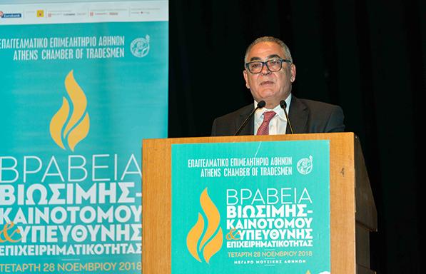Ομιλία Γ. Χατζηθεοδοσίου στα Βραβεία του ΕΕΑ – ΒΙΝΤΕΟ
