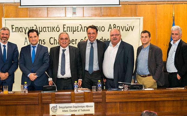 Αδ. Γεωργιάδης στο ΕΕΑ: Απαιτείται ευνοϊκό επιχειρηματικό περιβάλλον