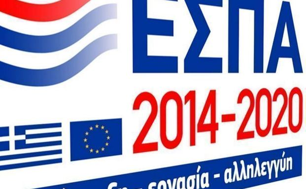 """Απόφαση 12ης τροποποίησης της δράσης """"Αναβάθμιση ΠΜΜΕ στις νέες αγορές"""" του ΕΠΑνΕΚ"""
