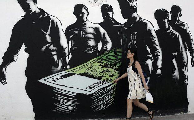 Μπαράζ φορολογικών διατάξεων σε νομοσχέδιο- μαμούθ