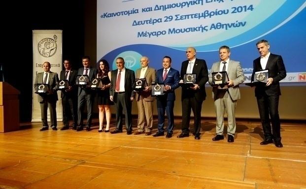 Μέχρι 29 Απριλίου 2016 οι αιτήσεις για τα βραβεία του ΕΕΑ