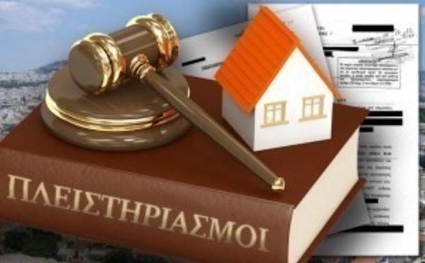 Θέσεις της ΓΣΕΒΕΕ επί του σ/ν του ΥΠΟΙΚ για τα κόκκινα δάνεια
