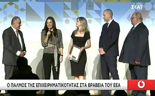 Αφιέρωμα του ΣΚΑΙ στα Βραβεία του ΕΕΑ