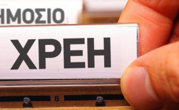 Εξωδικαστικός: Από 50.000 στις 300.000 ευρώ το όριο χρεών για επιχειρήσεις