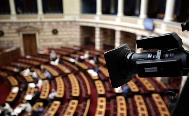 Κατατέθηκε ο προϋπολογισμός του 2020 – Τι προβλέπει