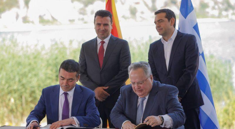 Ψηφίστηκαν οι συνταγματικές τροπολογίες από τη Βουλή της πΓΔΜ