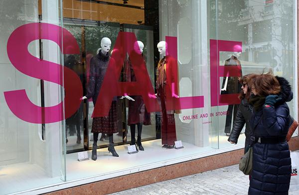 Υπουργείο Ανάπτυξης: Κλειστά όλα τα καταστήματα την Κυριακή 1η Νοεμβρίου