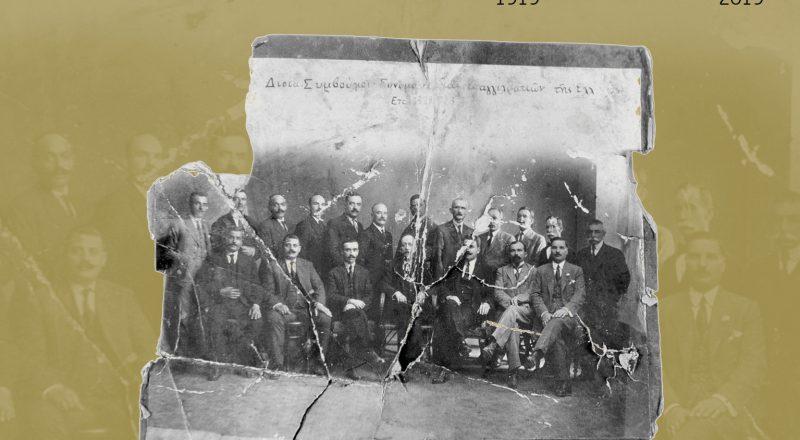 100 Χρόνια ΓΣΕΒΕΕ – Δήλωση Προέδρου Γ. Καββαθά στην κάμερα του ΕΕΑ
