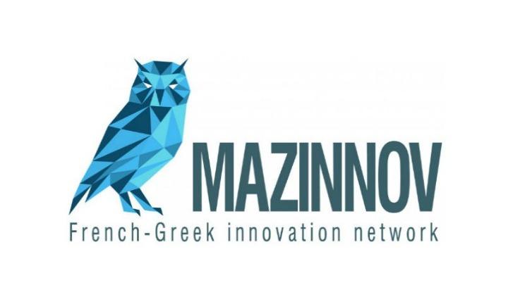 «Μαζί Καινοτομούμε»: Ελληνογαλλική συνεργασία και διακρίσεις