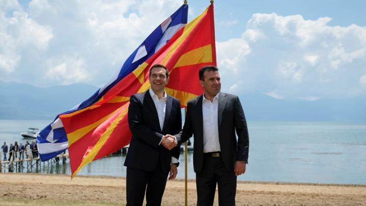 Επισημοποιήθηκε η ονομασία «Δημοκρατία της Βόρειας Μακεδονίας»