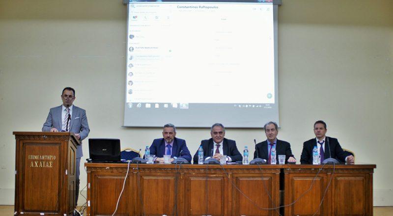 Πραγματοποιήθηκε και στην Πάτρα η ενημέρωση των ασφαλιστικών διαμεσολαβητών για την IDD