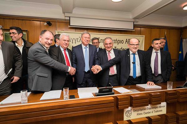 Συνάντηση της Διοίκησης του Ε.Ε.Α. με τον υποψήφιο Περιφερειάρχη Αττικής κ. Γιάννη Σγουρό