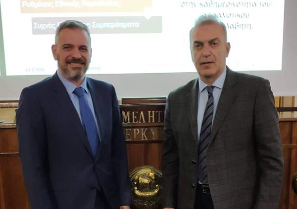 Το ΕΕΑ ενημέρωσε την ασφαλιστική διαμεσολάβηση της Κέρκυρας για την IDD