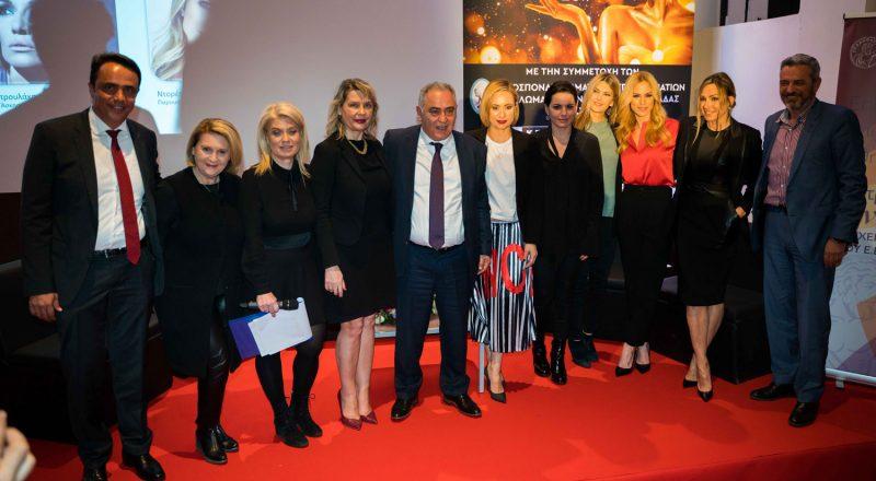 Με εξαιρετική επιτυχία η δεύτερη εκδήλωση του ΕΕΑ για τη Γυναικεία Επιχειρηματικότητα (φωτογραφίες & βίντεο)