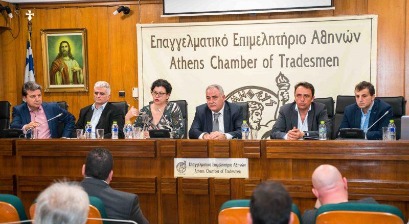 Μ.  Καραμεσίνη στο ΕΕΑ: Η 2η ευκαιρία και οι πολιτικές απασχόλησης σε πλήρη ανάπτυξη