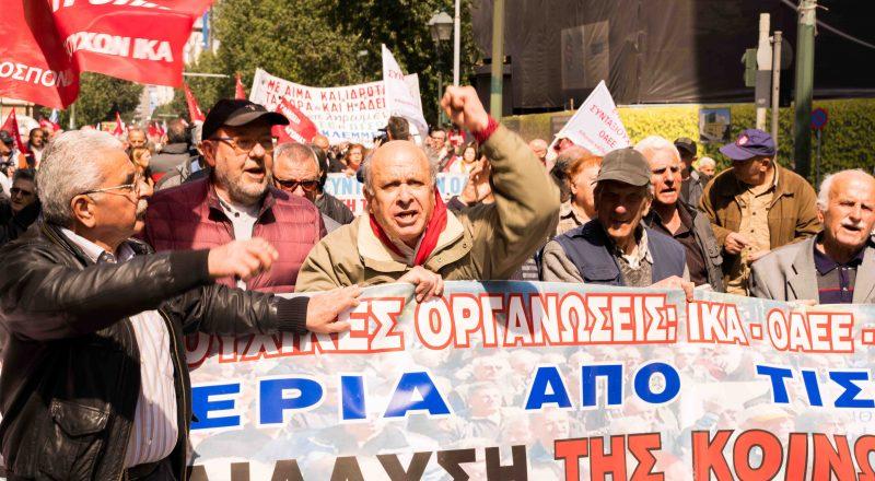 Ικανοποιήθηκαν τα αιτήματα των συνταξιούχων για συντάξεις χηρείας -120 δόσεις για οφειλές