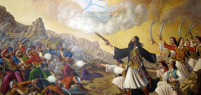 25η Μαρτίου 1821. Ημέρα ιστορίας, ηρωισμού και διδαγμάτων - EEA