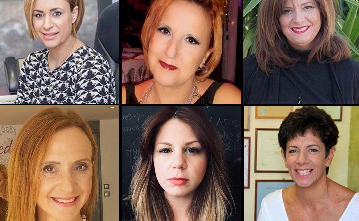 Η Επιτροπή Γυναικείας Επιχειρηματικότητας του ΕΕΑ για την Ημέρα της Γυναίκας