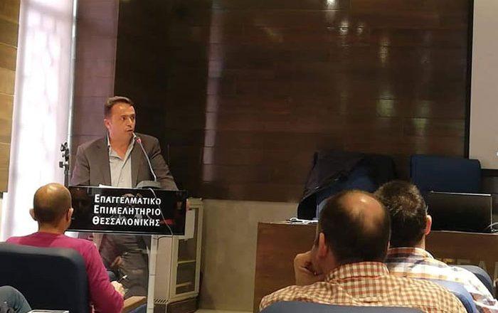 Ο Α' Αντιπρόεδρος του ΕΕΑ Ν. Γρέντζελος στη Γ.Σ. της Πανελλήνιας Ομοσπονδίας Εκπαιδευτών Οδηγών