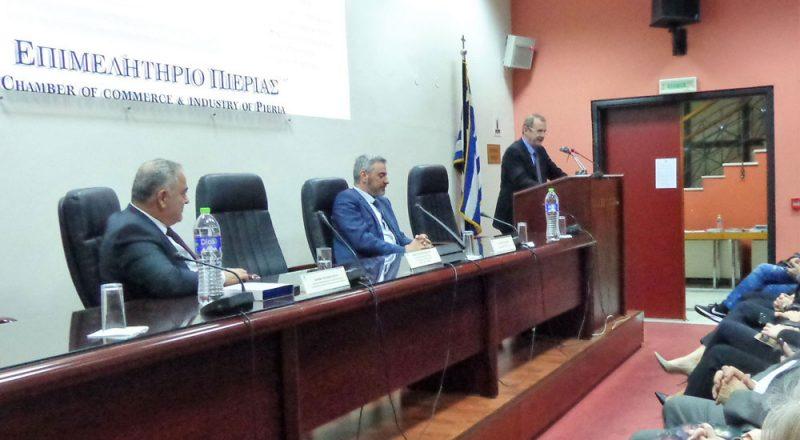 Τα βίντεο της ενημέρωσης της Διοίκησης του ΕΕΑ στο Επιμελητήριο Πιερίας για την IDD