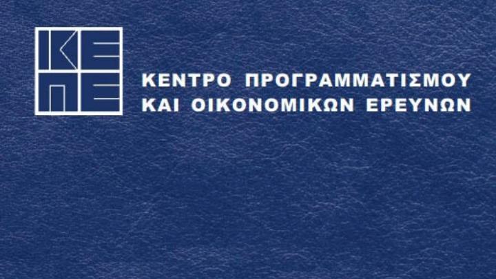 Το ΚΕΠΕ για τα μη εξυπηρετούμενα δάνεια