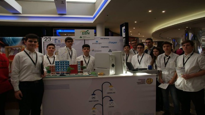 EsThesi: Μαθητές δημιουργούν  startup για ελεγχόμενη στάθμευση!