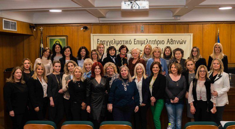 Τα βίντεο από τις εκλογές του Εθνικού Επιμελητηριακού Δικτύου Ελληνίδων Γυναικών Επιχειρηματιών (ΕΕΔΕΓΕ) – 30/3/2019