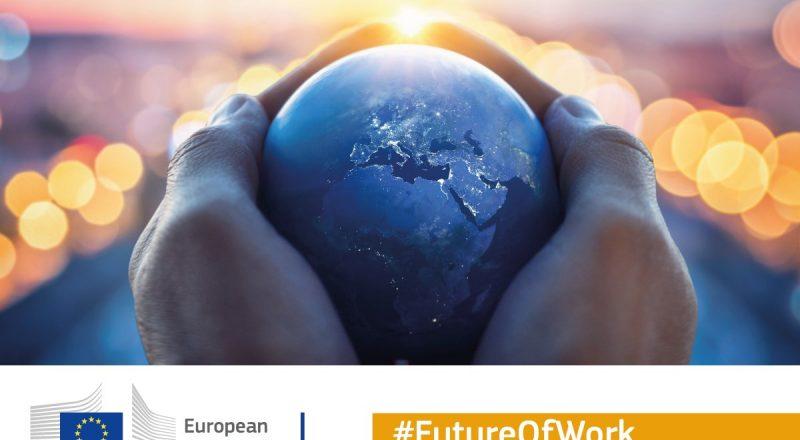 Διάσκεψη υψηλού επιπέδου για το μέλλον της εργασίας