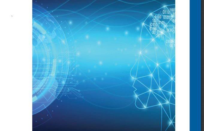 Ελληνικές επιχειρήσεις: Στροφή στην ψηφιακή οικονομία