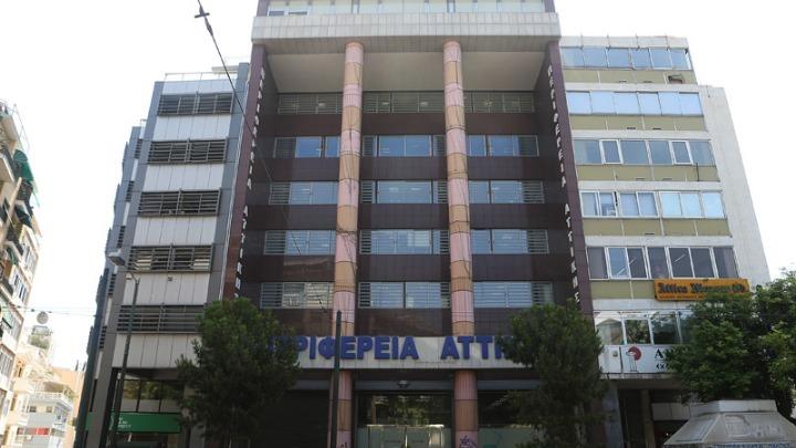 Περιφέρεια Αττικής: Αναστέλλονται όλες οι πολιτιστικές εκδηλώσεις μέχρι 31 Αυγούστου