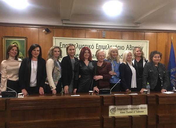 Η Πρόεδρος της Επιτροπής Γυναικείας Επιχειρηματικότητας του ΕΕΑ στη νέα διοίκηση της ΕΕΔΕΓΕ