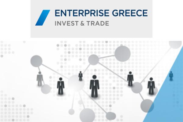 Επιχειρηματικές Συναντήσεις του κλάδου Τυροκομικών σε Αθήνα και Λάρισα 10 & 12 Ιουνίου
