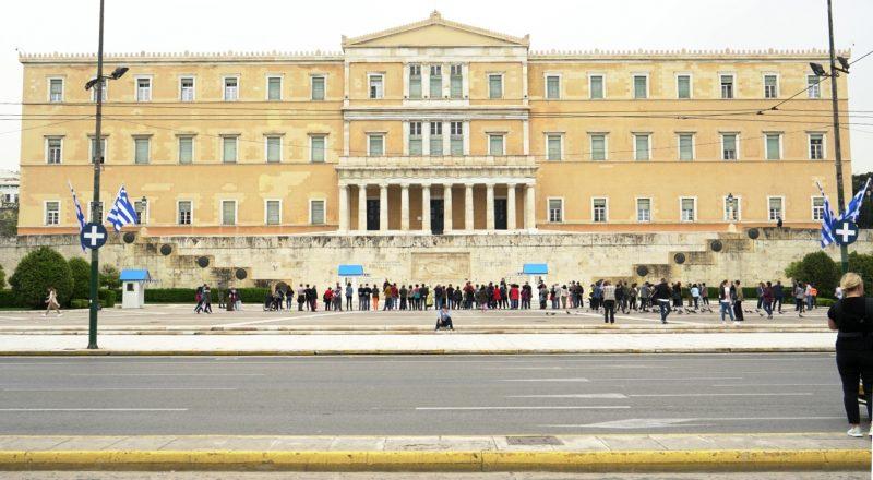 Σήμερα – μεταξύ άλλων – ψηφίζεται στη Βουλή και η παράταση των αιτήσεων για την προστασία της α' κατοικίας