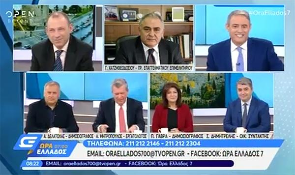 Συνέντευξη Γ. Χατζηθεοδοσίου στο OPEN TV για τη συνάντησή του με τον Πρωθυπουργό