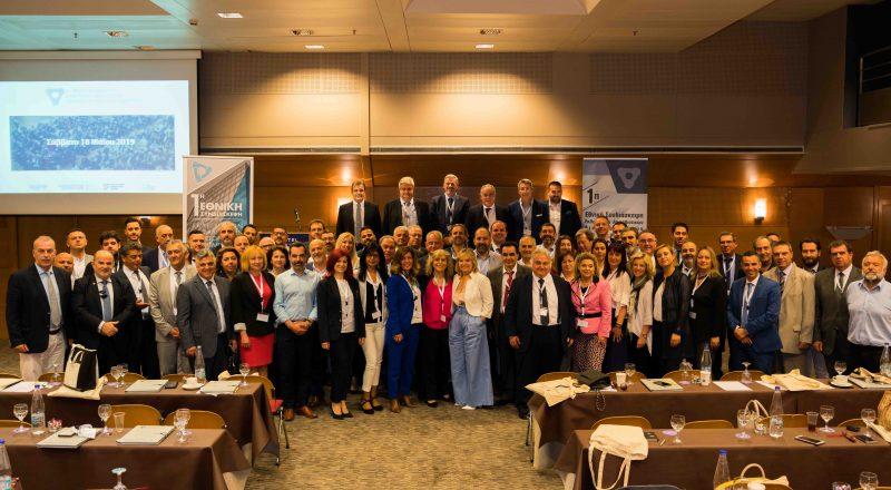 Η επιτυχία της 1ης Εθνικής Συνδιάσκεψης Ασφαλιστικής Διαμεσολάβησης και οι προοπτικές που ανοίγονται για τον ασφαλιστικό κλάδο