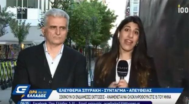 O N. Κογιουμτσής για τις ενδιάμεσες εκπτώσεις στο OPEN TV