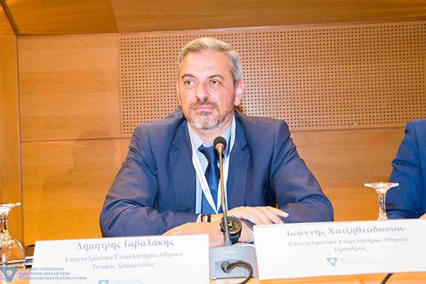 Δ. Γαβαλάκης στην Εθνική Συνδιάσκεψη: Οι θέσεις-προτάσεις του ΕΕΑ και η στατιστική αποτύπωση του κλάδου
