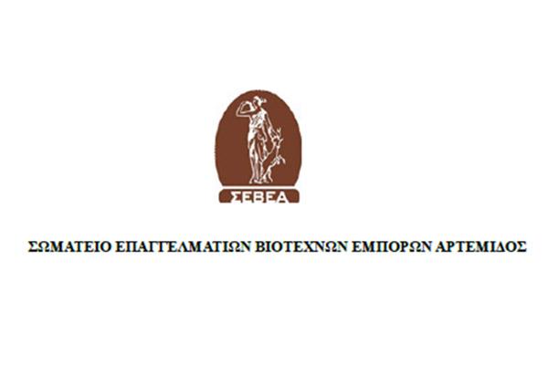 Ενημέρωση Προέδρου ΕΕΑ στους επαγγελματίες Σπάτων-Αρτέμιδος