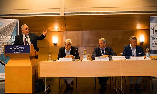 Πορίσματα 1ης Εθνικής Συνδιάσκεψης Ασφαλιστικής Διαμεσολάβησης και σύνθεση Συντονιστικής Επιτροπής